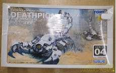 1/20 24ゾイド デスピオン(装甲強化型)「パンツァーティーア」シリーズ04 TOMY