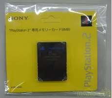 未開封 純正 PS2専用メモリーカード|SONY