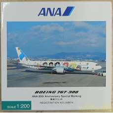 ゆめジェット JA8674|ANA