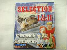 SELECTION Ⅰ&Ⅱ|KEMCO