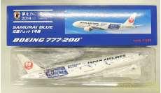 1/200スケール ジェット機 ダイキャスト|JAL