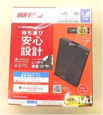 USB3.1対応接続外付けHDD|BUFFALO