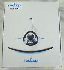 ふとんクリーナー|RAYCOP