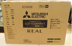 ブルーレイ/HDD搭載32インチ液晶テレビ|MITSUBISHI