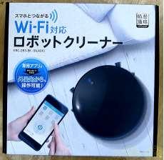 Wi-Fi対応ロボット型掃除機|情熱価格