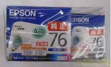地球儀カートリッジ ブラック・カラーセット|EPSON