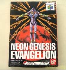 N64ソフト 新世紀エヴァンゲリオン|BANDAI