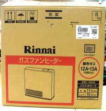 都市ガス専用ガスファンヒーター|Rinnai