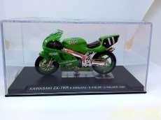 チャンピオンバイク KAWASAKI ZX-7RR|IXO