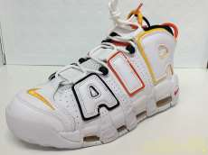 """AIR MORE UPTEMPO """"RAYGUNS 26CM