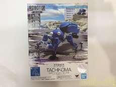 ROBOT魂 タチコマ-攻殻機動隊 BANDAI