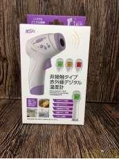 非接触型赤外線デジタル温度計|NISYO