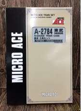 東武50050系基本セット|MICRO ACE