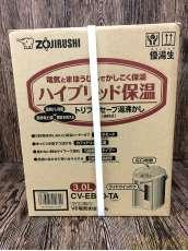 未開封品 象印 電気ポット 3.0L ZOJIRUSHI