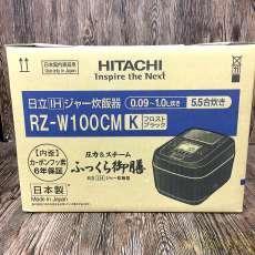未使用 圧力スチームIHジャー炊飯器 5.5合炊き ふっくら御膳|HITACHI