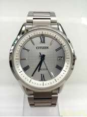 EXCEED|CITIZEN