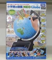 小学館の図鑑 NEO GLOBE|TAKARA TOMY