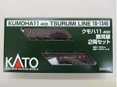 クモハ11 400鶴見線2両セット
