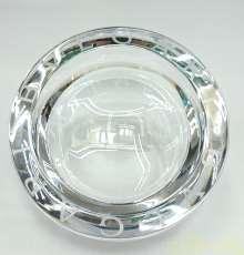 飾り皿|BVLGARI