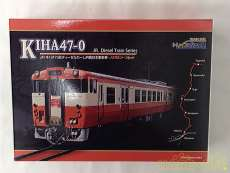 鉄道模型|TMYTEC
