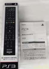 PS3 BDリモートコントローラー|NINTENDO