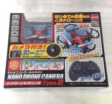 ナノドローンカメラ タイプ2|CCP