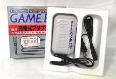 GAMEBOY 専用充電アダプタ|NINTENDO