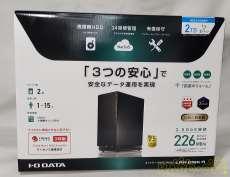 2.5GBE対応法人向け2ドライブBOXタイプNAS 2TB|I.O DATA