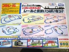 いろいろ作れる!レールと情景いっぱいセット|TAKARA TOMY