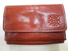 二つ折り財布|DAKOTA