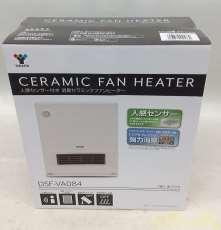 人感センサー付き消臭セラミックファンヒーター|YAMAZEN