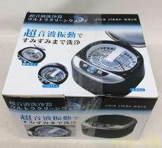 超音波洗浄器|富士パックス