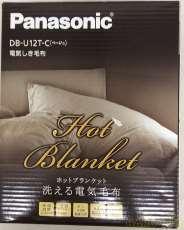 電気しき毛布|PANASONIC