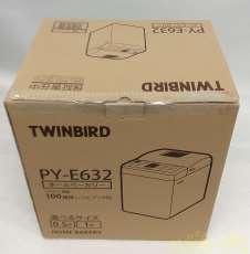 ホームベーカリ TWINBIRD