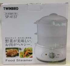フードスチーマー|TWINBIRD
