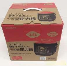 マイコン電気圧力鍋 KOIZUMI