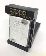 日産スカイラインGT-R32 ZIPPO