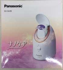 フェイススチーマー|PANASONIC