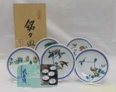 九谷焼 中皿5枚セット 化粧箱付き|九谷焼