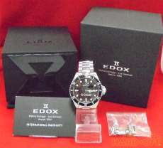 EDOX スカイダイバー70Sデイト 腕時計|EDOX