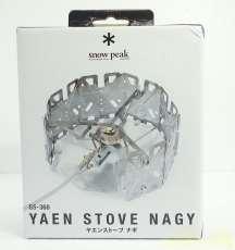 YAEN STOVE NAGY|SNOWPEAK