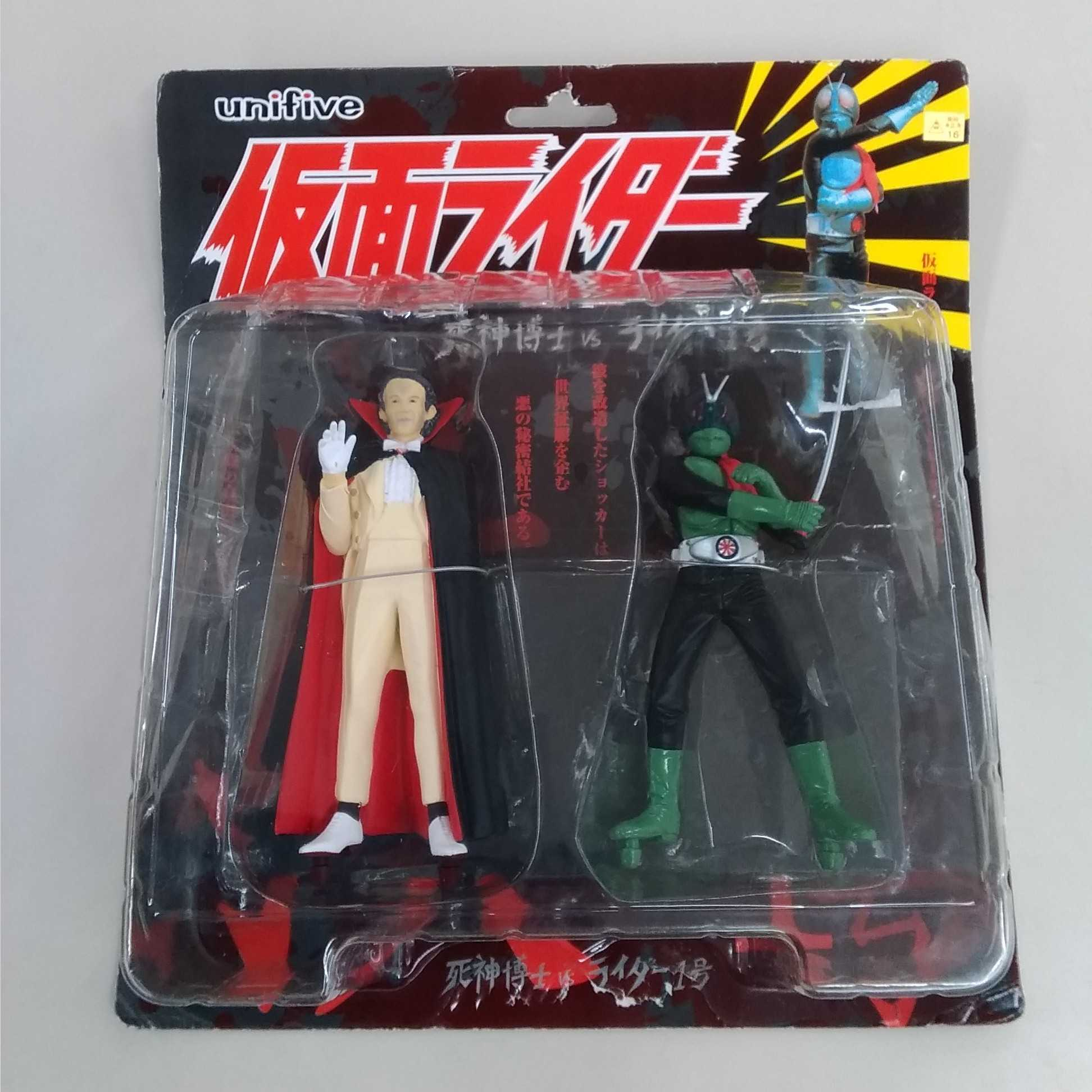 死神博士VS仮面ライダー1号 UNIFIVE