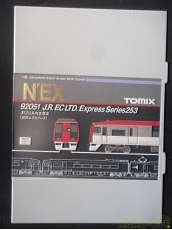 JR253系 特急電車 成田エクスプレス TOMIX