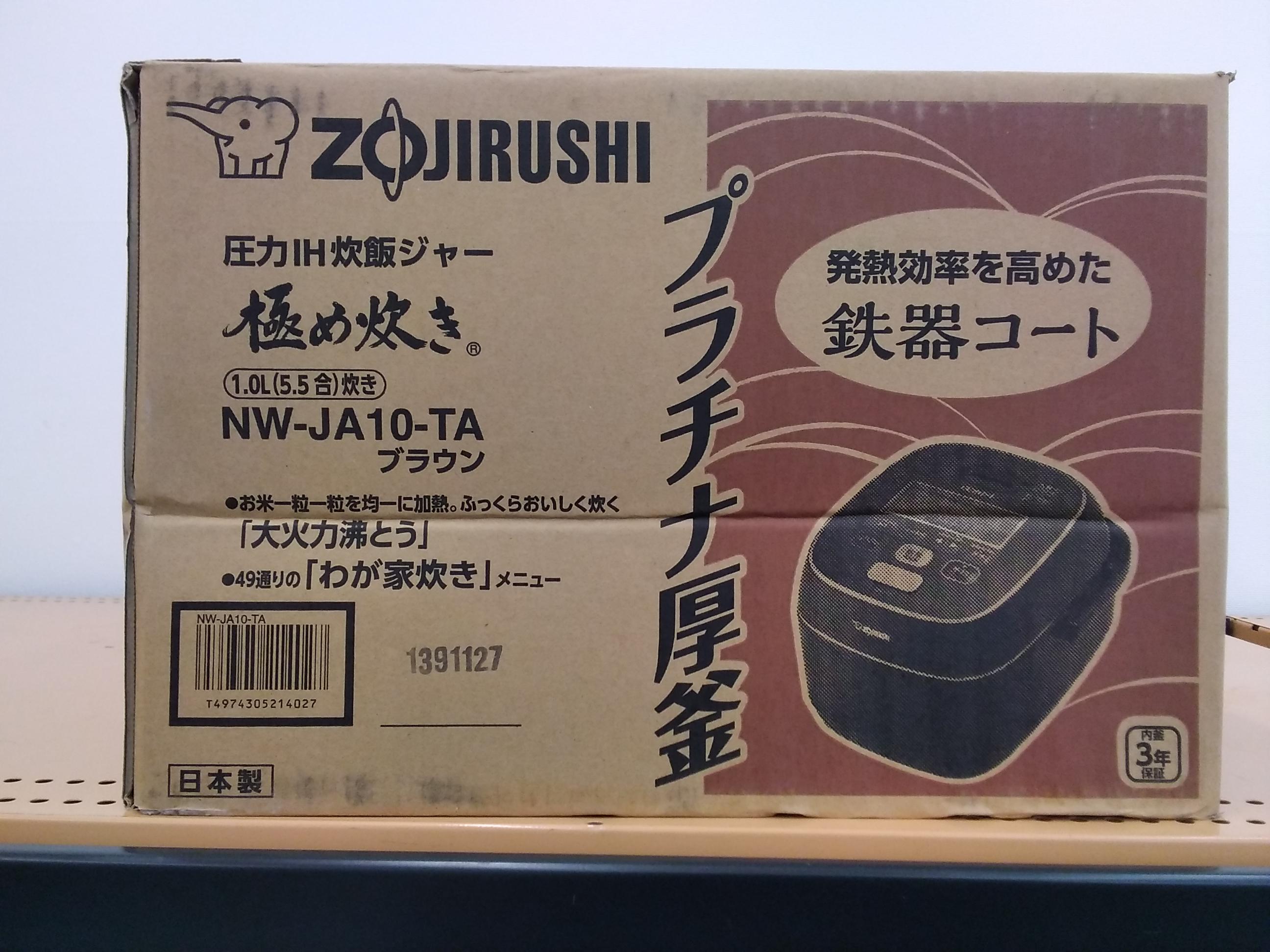 圧力IH炊飯ジャー 極め炊き 5.5合炊き|ZOJIRUSHI