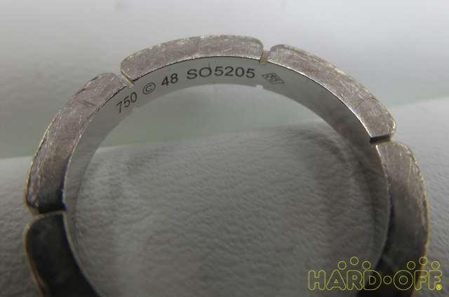 裏側刻印 750 C 48 SO5205