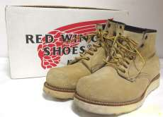 ブーツ|RED WING X APE FOOTSOLDIER