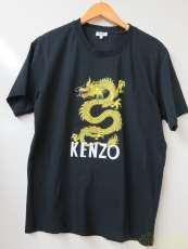 ケンゾー Tシャツ kenzo