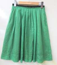 スカート|INED