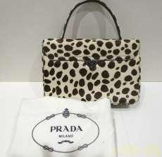 プラダ ミニハンドバッグ|PRADA