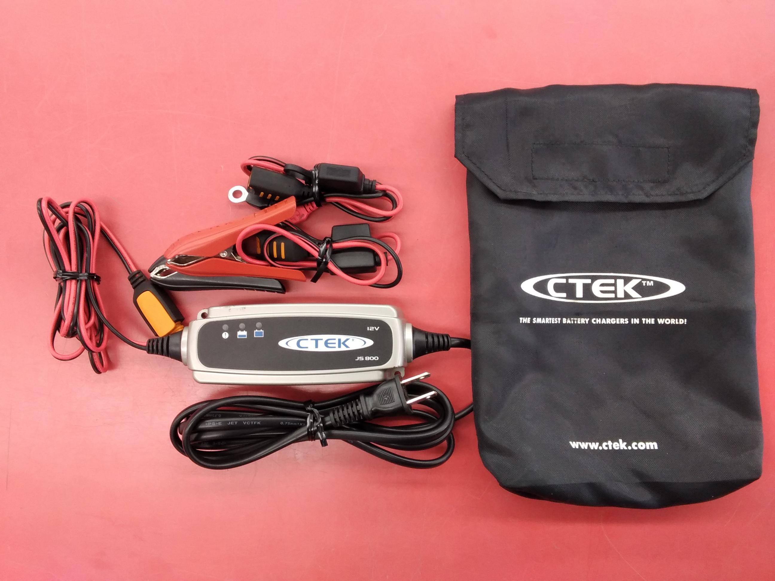 バッテリーチャージャー&メンテナンス|CTEK